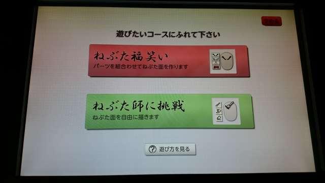 f:id:kinomi503:20170319165849j:plain