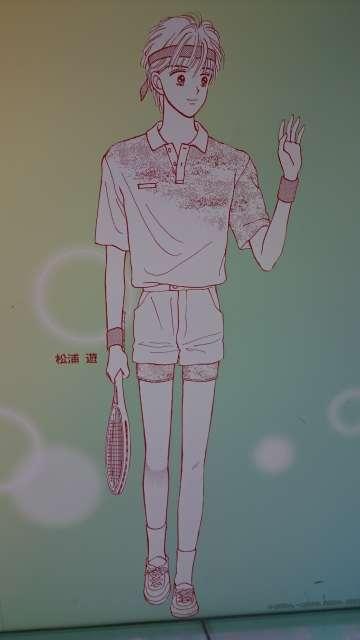 f:id:kinomi503:20170319232311j:plain