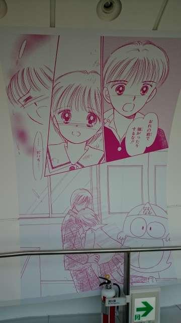 f:id:kinomi503:20170319232345j:plain