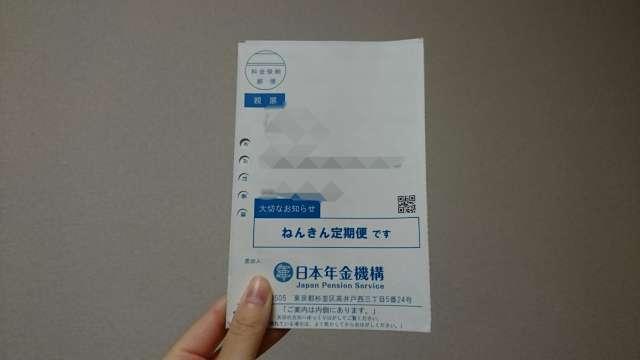 f:id:kinomi503:20170405004244j:plain