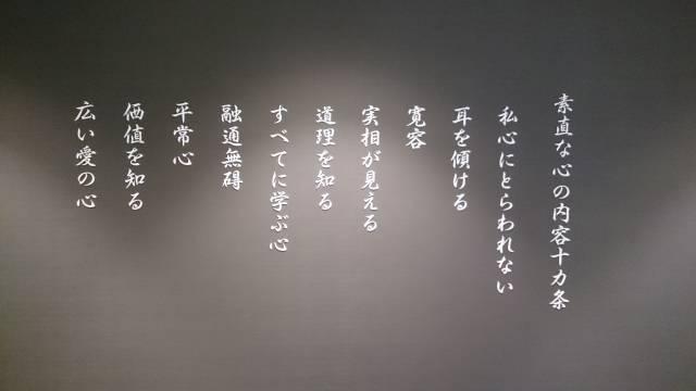 f:id:kinomi503:20170509234708j:plain