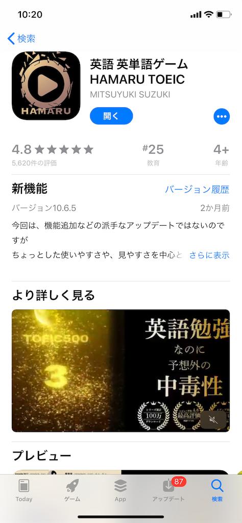 f:id:kinomiya:20200104102018p:image