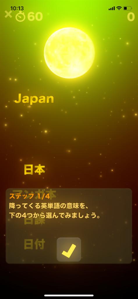 f:id:kinomiya:20200104102201p:image