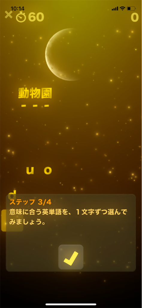 f:id:kinomiya:20200104111744p:image