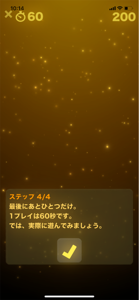 f:id:kinomiya:20200104111809p:image