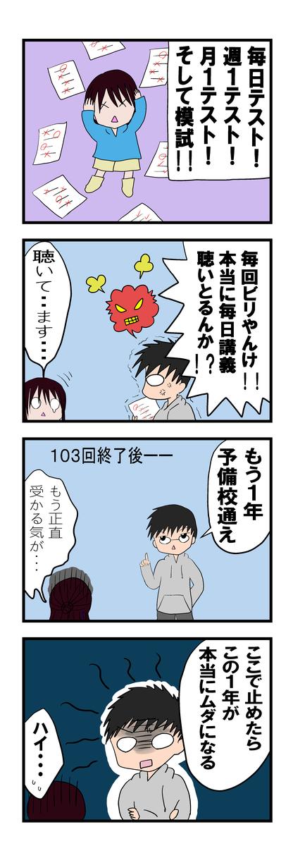 f:id:kinon-new:20210210013921p:plain