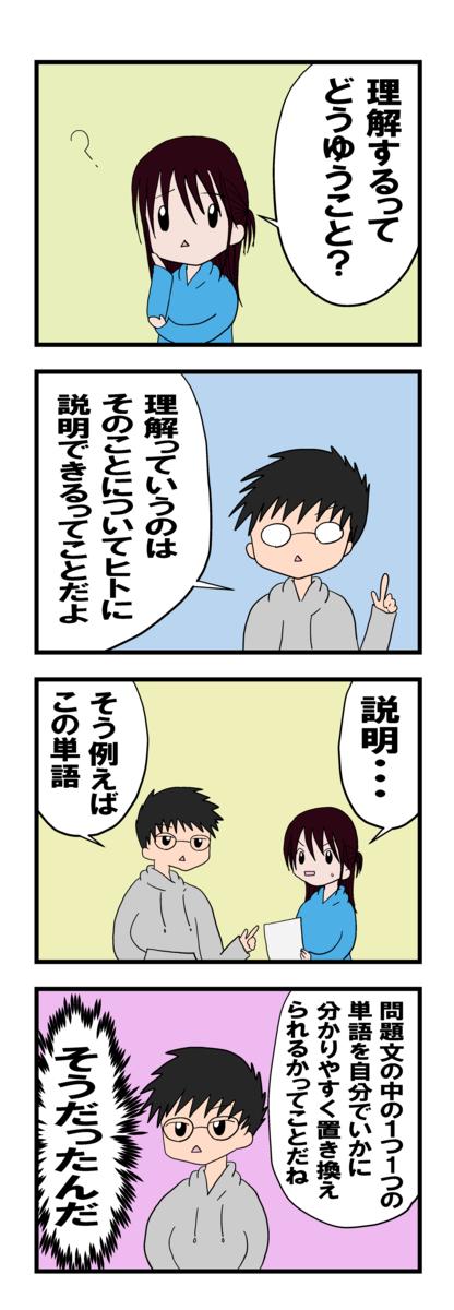 f:id:kinon-new:20210322012311p:plain
