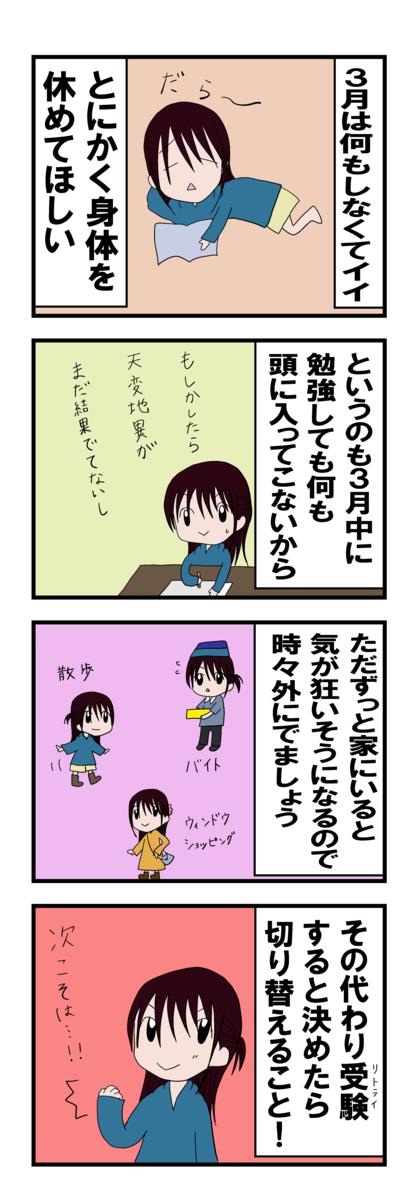 f:id:kinon-new:20210406012444p:plain