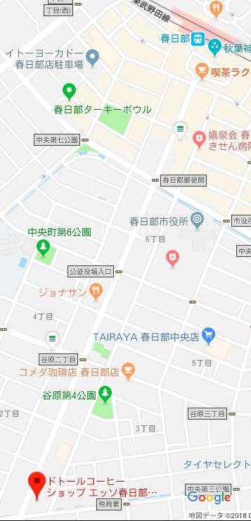 f:id:kinon1:20181229163944p:plain