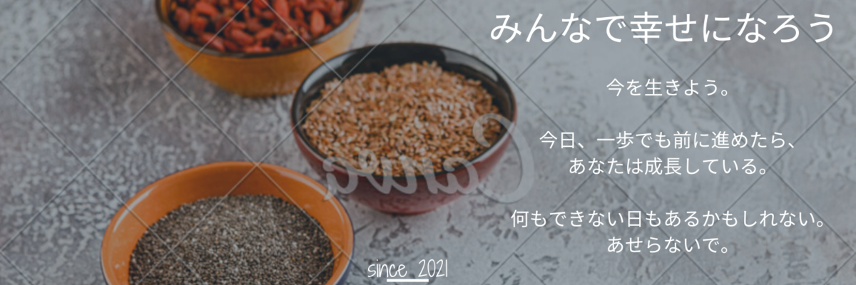 f:id:kinonotabizi:20210513185533p:plain