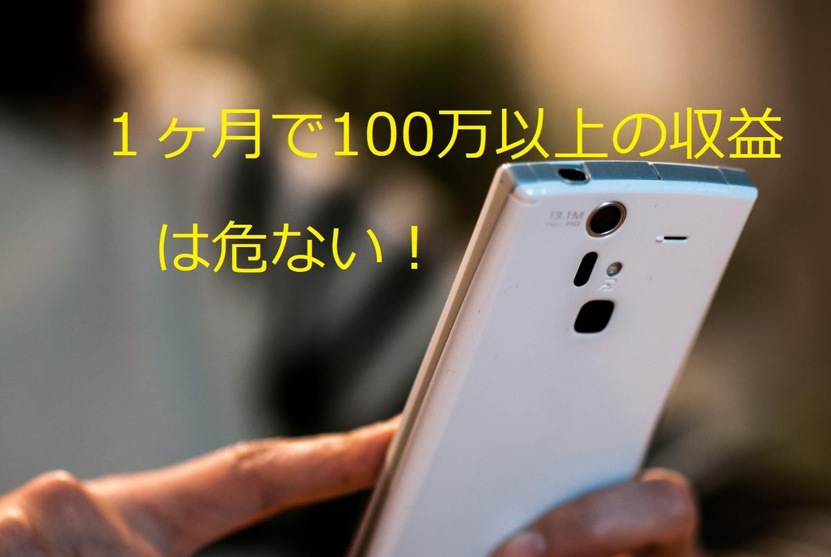 f:id:kinonotabizi:20210520110419j:plain