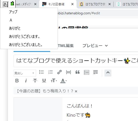 f:id:kinonotabizi:20210524214342p:plain