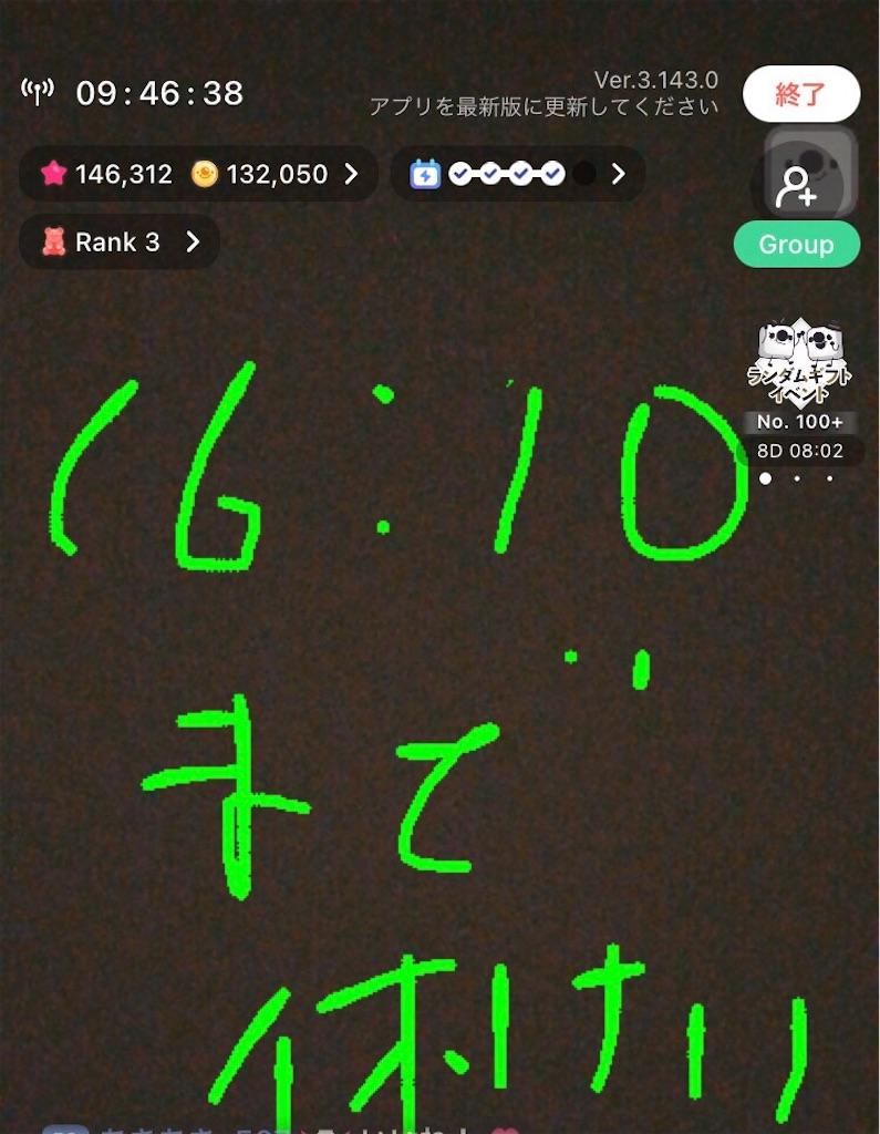f:id:kinonotabizi:20210724201102j:image
