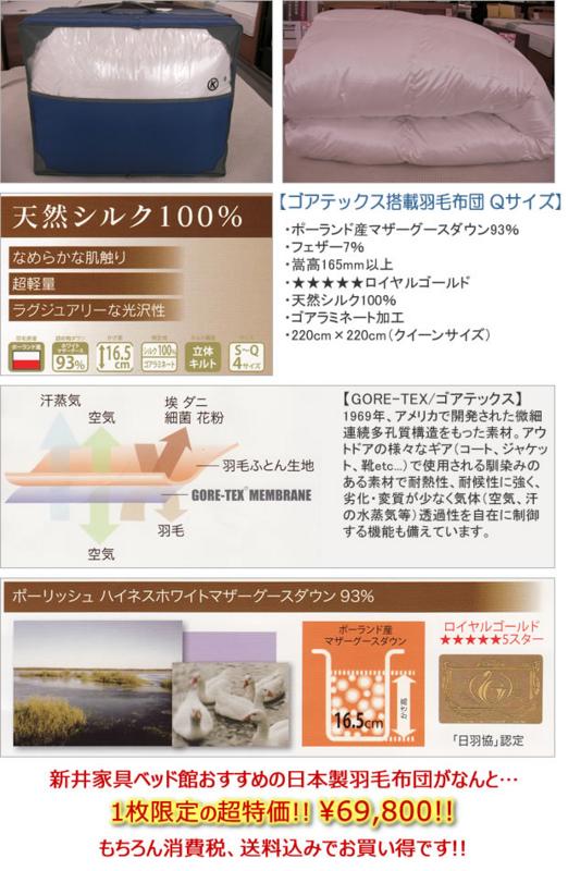 f:id:kinopee:20110716113516j:image