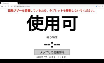 f:id:kinopee0120:20210309183319p:plain