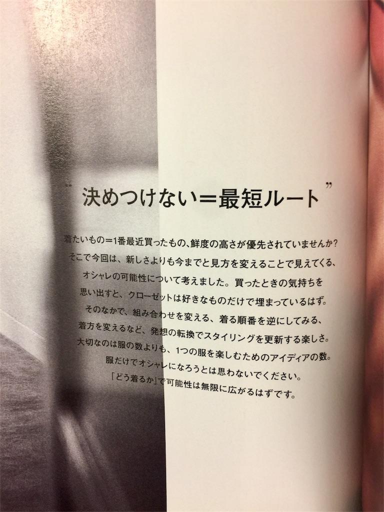 f:id:kinoppi528:20170111002121j:image