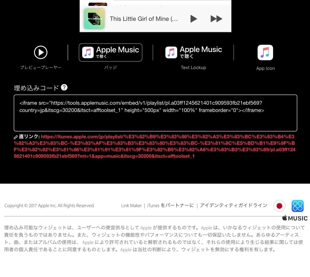 f:id:kinoppi528:20180208001959j:plain