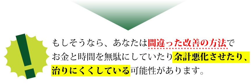 f:id:kinopy5:20160704225950j:plain