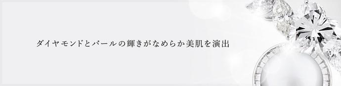 f:id:kinopy5:20170401101926j:plain