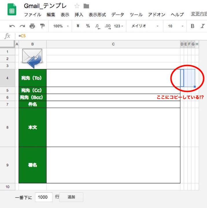 f:id:kinopy_techhack:20180420123245j:plain