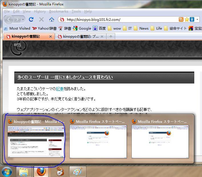 f:id:kinopyo:20091025233902j:image