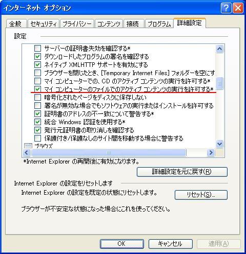 f:id:kinopyo:20091117012539j:image:right