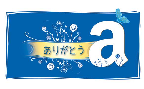 f:id:kinoshitakonoki:20170820100512p:plain