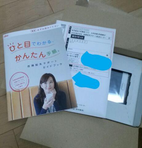 f:id:kinoshitakonoki:20170919165850j:plain