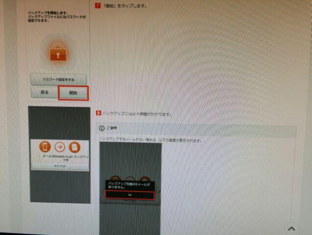 f:id:kinoshitakonoki:20170919222051j:plain