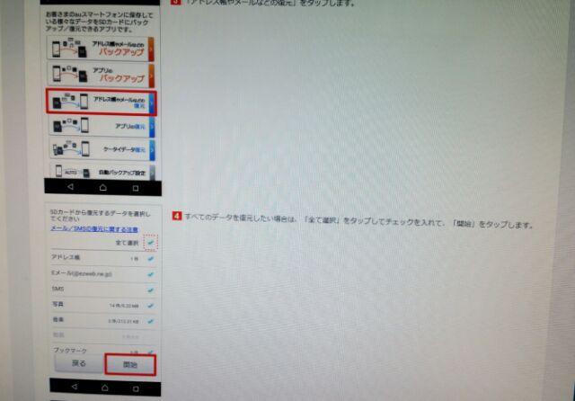 f:id:kinoshitakonoki:20170920134926j:plain