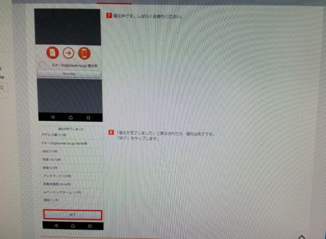 f:id:kinoshitakonoki:20170920135746j:plain