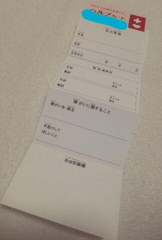 f:id:kinoshitakonoki:20171002163140j:plain