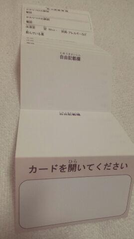 f:id:kinoshitakonoki:20171002163931j:plain