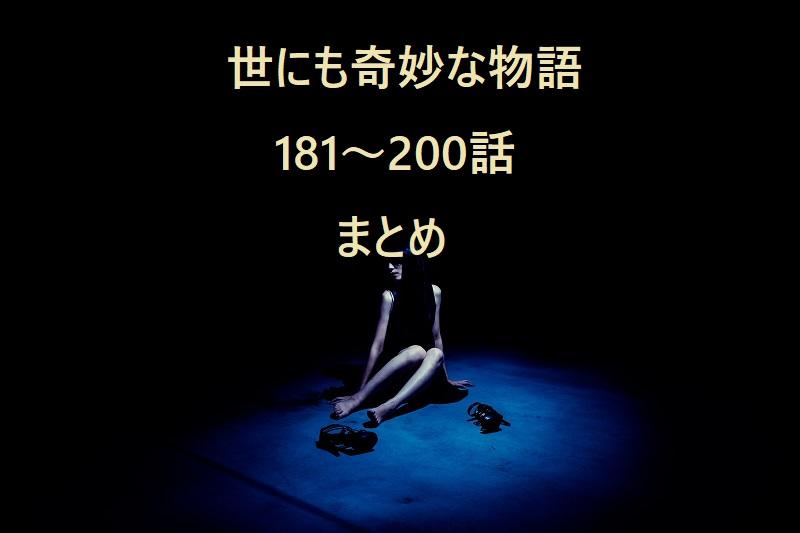 f:id:kinoshitakonoki:20171021204909j:plain