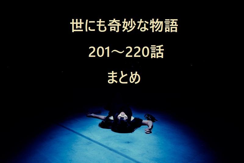 f:id:kinoshitakonoki:20171022112828j:plain