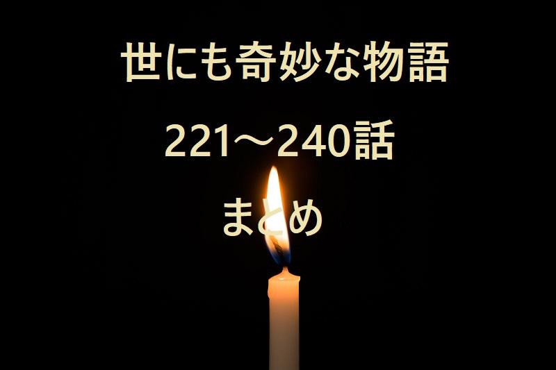 f:id:kinoshitakonoki:20171022205143j:plain