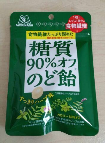 f:id:kinoshitakonoki:20171028130500j:plain
