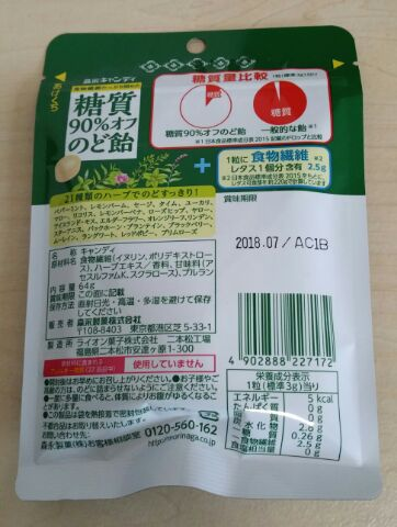 f:id:kinoshitakonoki:20171028130524j:plain
