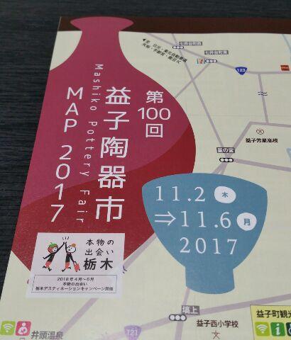 f:id:kinoshitakonoki:20171102150810j:plain
