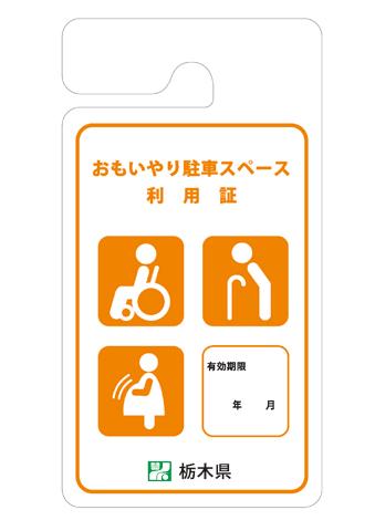 f:id:kinoshitakonoki:20171207111343j:plain