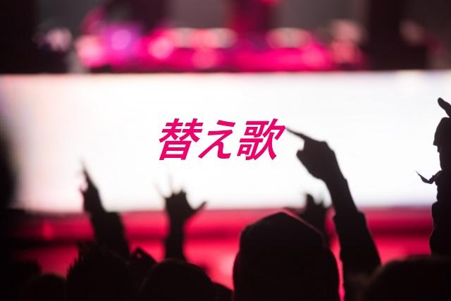 f:id:kinoshitakonoki:20180119112222j:plain
