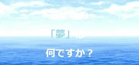 f:id:kinoshitakonoki:20180304150607j:plain