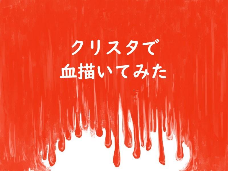 f:id:kinoshitakonoki:20180414114322j:plain