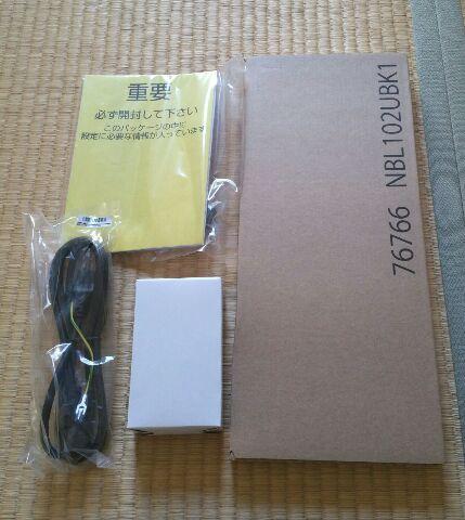 f:id:kinoshitakonoki:20180423210359j:plain