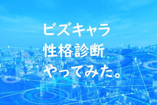 f:id:kinoshitakonoki:20180501094544j:plain