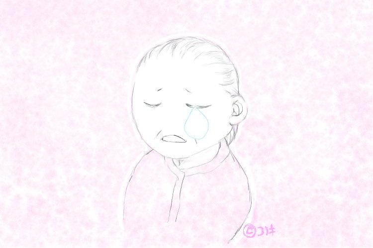 f:id:kinoshitakonoki:20180517162443j:plain