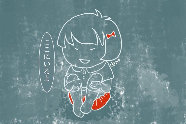 f:id:kinoshitakonoki:20180517162951j:plain
