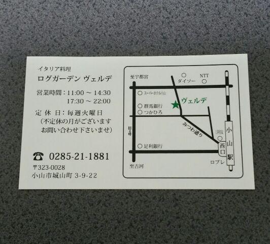 f:id:kinoshitakonoki:20180528052401j:plain