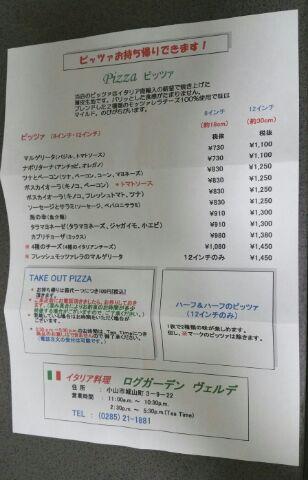 f:id:kinoshitakonoki:20180528052438j:plain