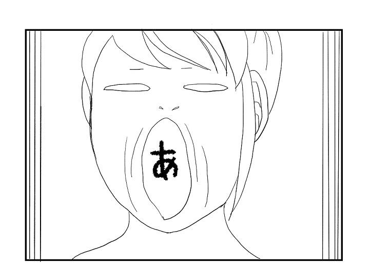 f:id:kinoshitakonoki:20180605182949j:plain